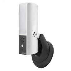 Guardcam Deco (Silver) - Combined WI-FI Security Camera LED Light System