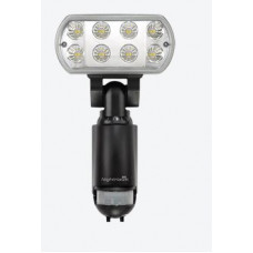 Low Energy LED Security Light