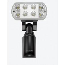 Low Energy LED Flood Light