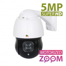 IPS-230X-IR 1.0 5.0MP IP Varifocal Starlight camera