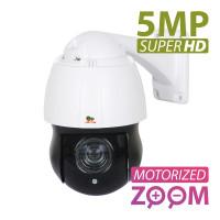 IPS-220X-IR AI 5.0MP PTZ IP Varifocal Starlight camera