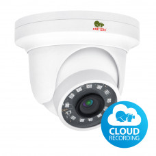 IPD-2SP-IR SDM 1.0 Cloud 2.0MP IP camera