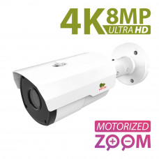 IPO-VF5MP AF 4K Starlight (SH) IP Varifocal camera