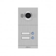 MIP-300 Silver 2B - IP Video calling panel