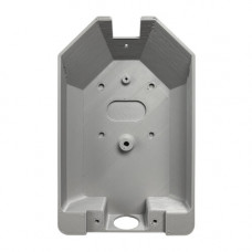 Back box for STD-2MP WM (Silver)