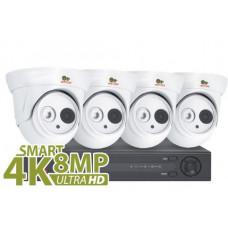 8MP 4 Camera IP Kit1