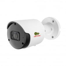 IPO-5SP-IR Starlight SH 5.0MP IP  camera